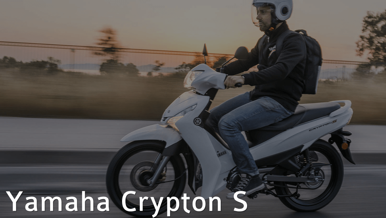 yamaha crypton s