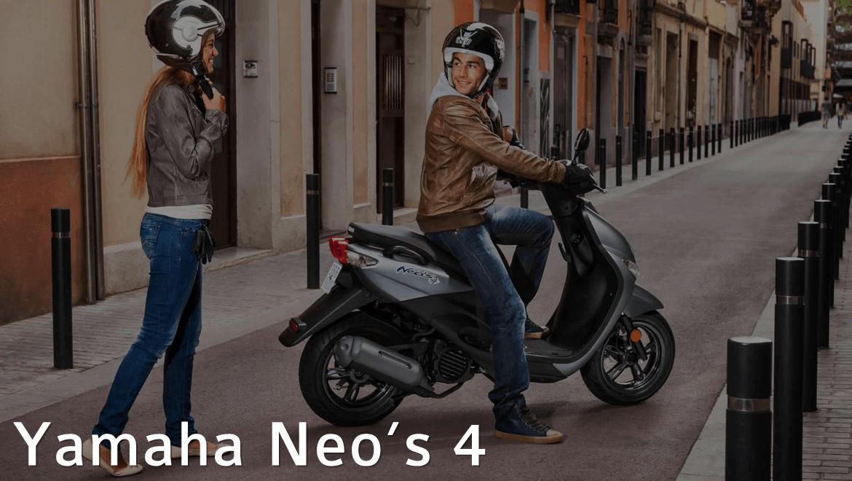 yamaha neos 4